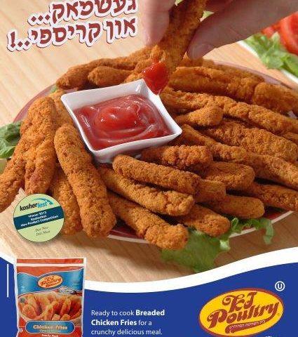 Chicken Fries Ad