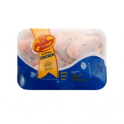 KJ Poultry Kosher Chicken Wings (5650)